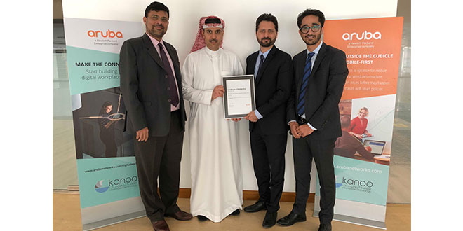 Kanoo IT achieves coveted ARUBA Certification