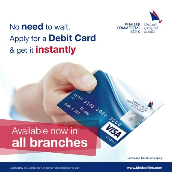 KHCB launches Instant Debit Card Issuance Service