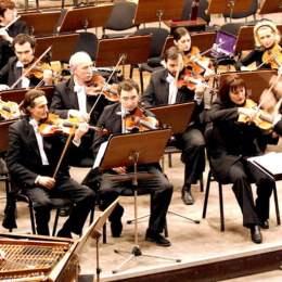 Pian de 600.000 de lei la Filarmonică