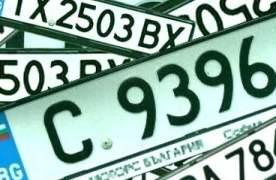 Programări online, începând de astăzi, la Serviciul de Înmatriculări Auto