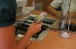 Scad ratele la creditele în lei: BNR a redus dobânda de politică monetară la 1,75%
