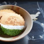 備前緋襷鉢 Taku Isezaki -せんべい-