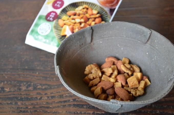 備前鉢 Gousuke Yashiro -くるみとココナッツのキャラメリゼ-