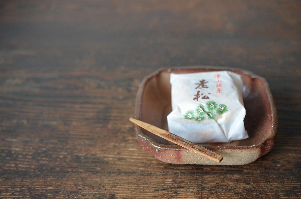 備前正方小鉢 Masahiko Kondo -老松-