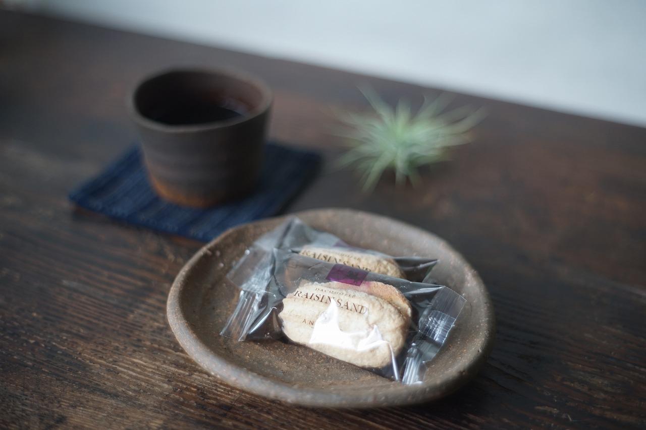 備前しらふ平皿 Takahiro Hosokawa -レーズンサンド-