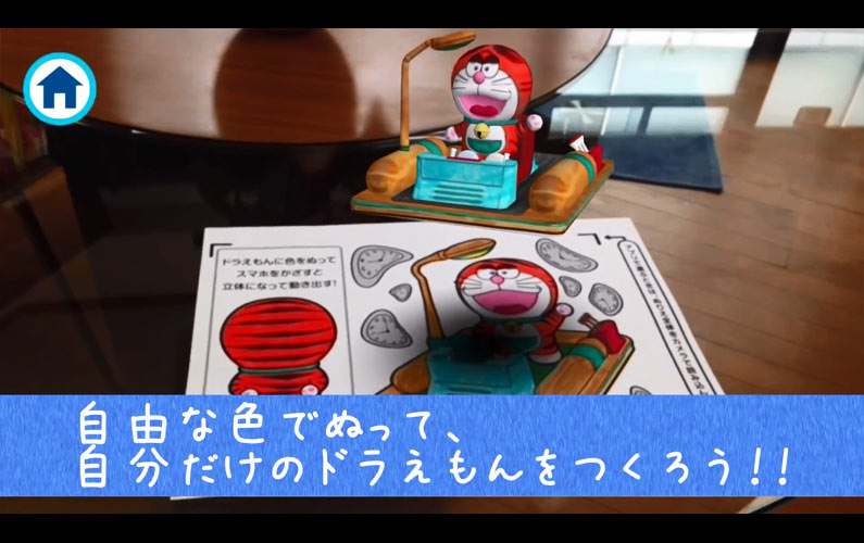 Augmented Reality Doraemon Sets on Glico Snack Boxes: Kawaii!