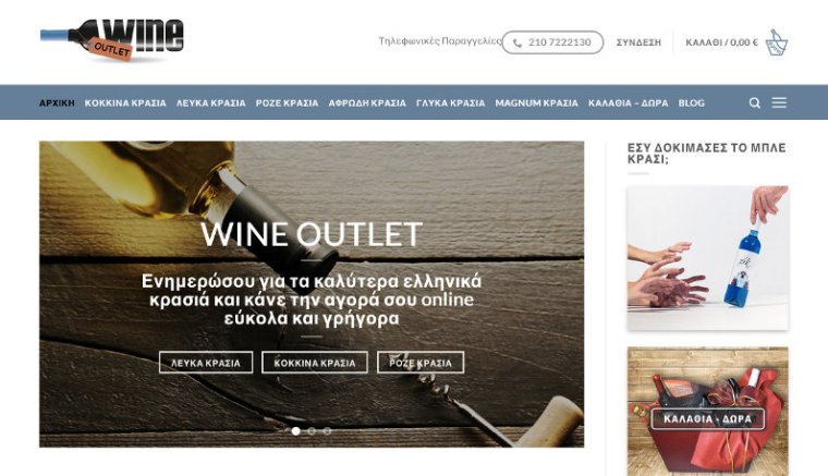 Wine Outlet website