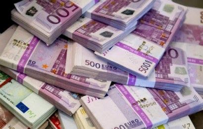 Când se va adopta moneda euro în România