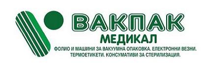 ВАКПАК МЕДИКАЛ