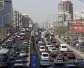 Kina otkazala trgovinske razgovore sa SAD-om