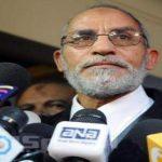 Muslim Brotherhood statement
