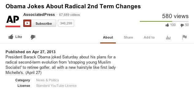 AP Youtube