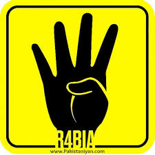 MB salute