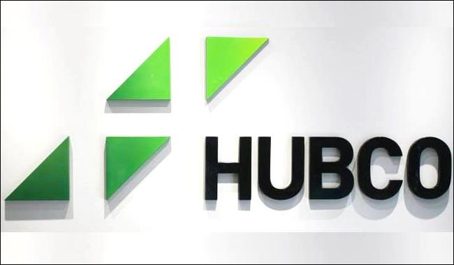Ffc Hubco Sign Agreement To Set Up 330 Mw Coal Power Plant In Thar