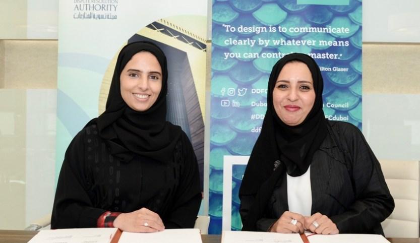 Dubai Is Transformed Into An International Design And Fashion Hub Amna Al Owais Biz Today