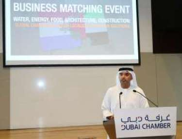 Dubai Chamber signs MoU with Rotterdam Partners to boost cooperation