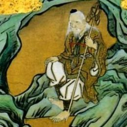 The Iborō people and En no Gyoja – 飯母呂衆と役行者 - BKRBUDO