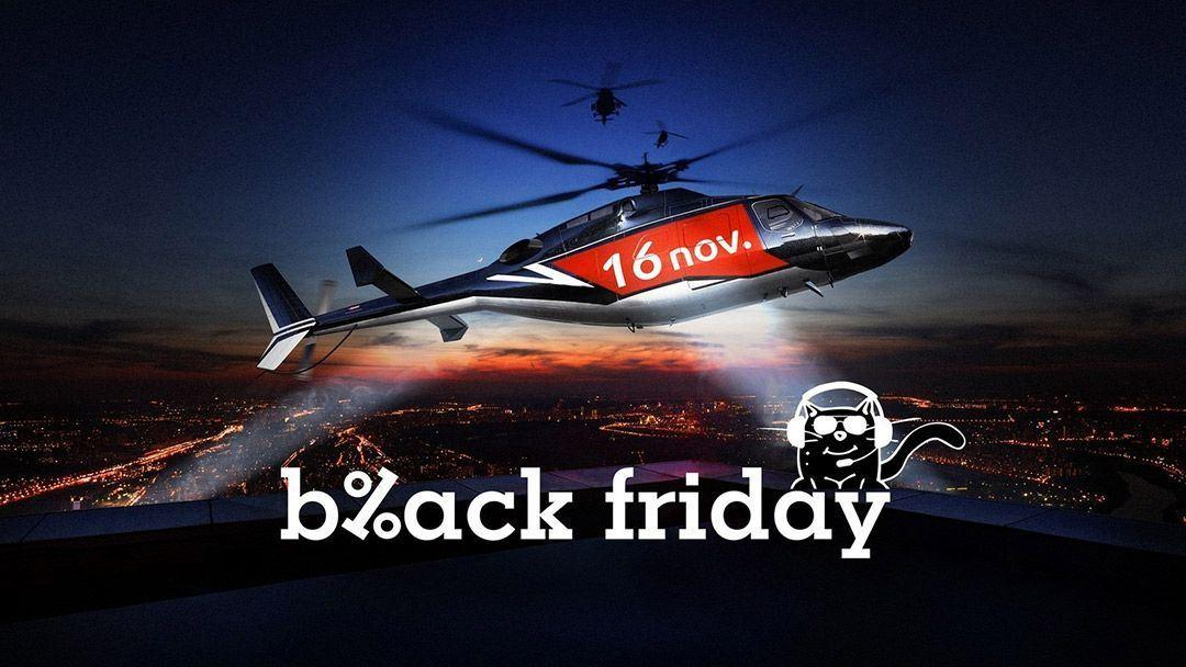 Emag Black Friday 2018