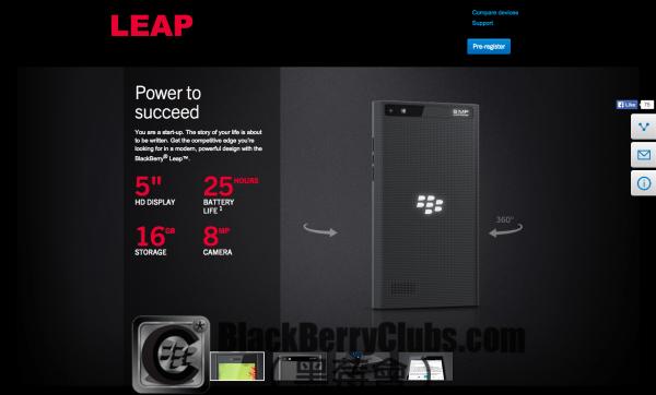 BlackBerry Leap_002
