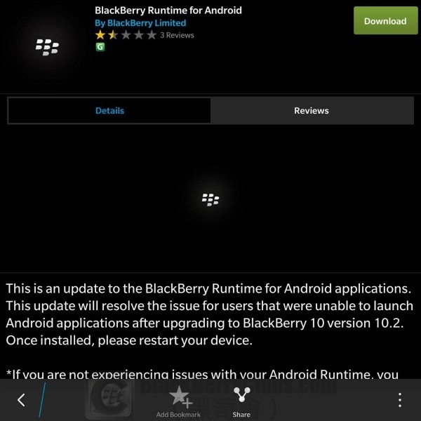 android-runtime_bbc_02