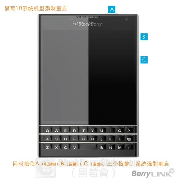blackberry-error-codes_bbc_02