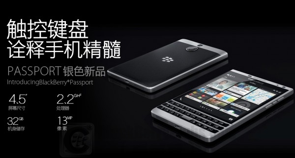 blackberry-passport-jd-launch_bbc_04