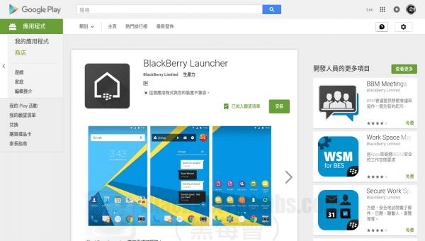 blackberrypriv-androidapps_bbc_03
