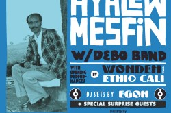 The Return of Ayalew Mesfin w/Debo Band