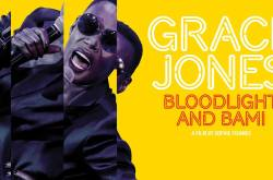Film Screening: Grace Jones: Bloodlight And Bami