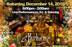 Share and Share Alike's 22nd Annual Holiday Party & Toy Drive