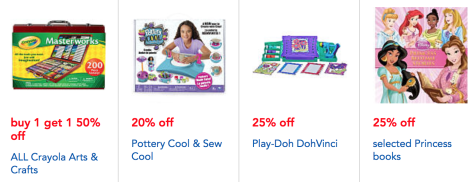 Toys R Us Labor Day 2016 Sale - Page 5
