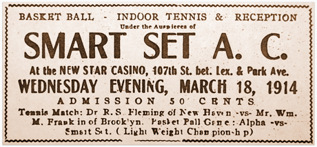 Advertisement for the first ever tennis-basketball doubleheader involving African Americans