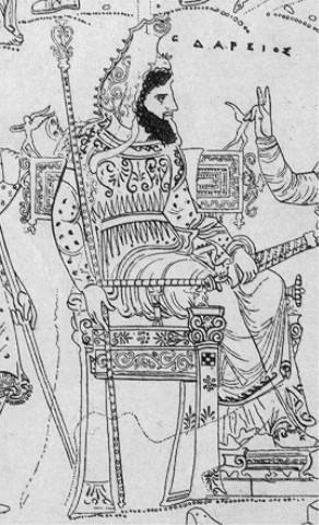 Darius I - Darius The Great