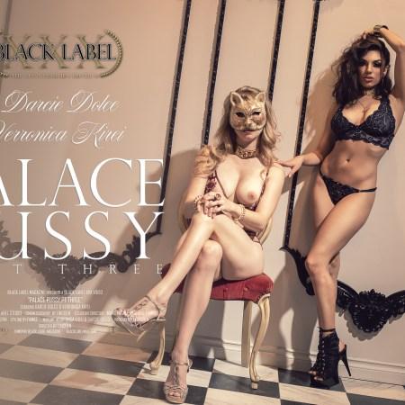 darcie dolce, verroinica kirei, lesbian, sex, black label xxx, black label magazine