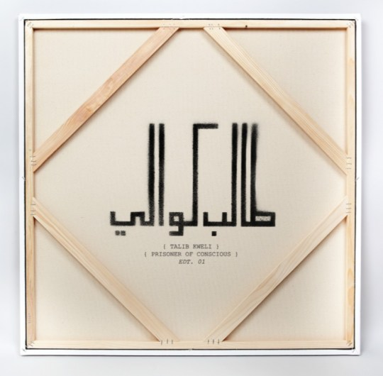 Talib_cover_art_