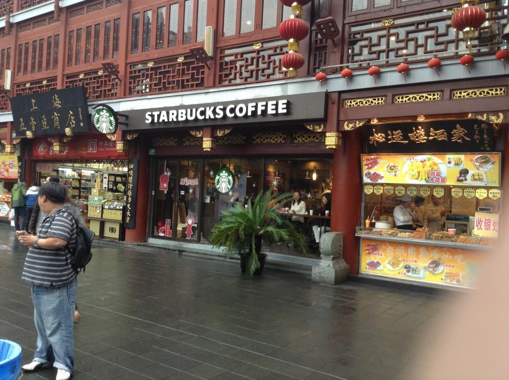 Starbucks1-e1361220595145-1024×764