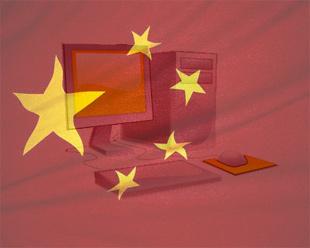 China_internet1