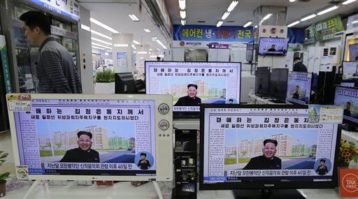 ADDITION South Korea North Korea Wheres Kim