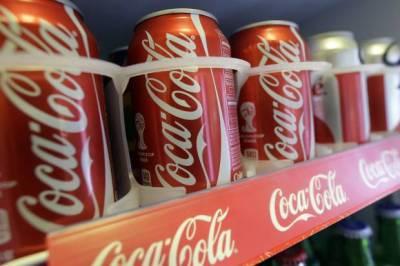 Coca-Cola cans (AP Photo/Jeff Chiu)