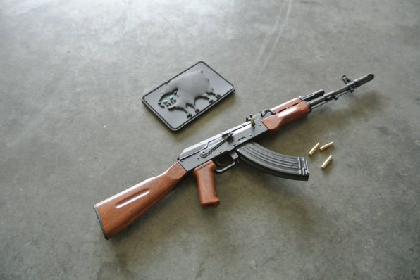 Best Goat Gun Ak-47 Review