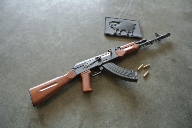Goat Gun Ak-47 Review