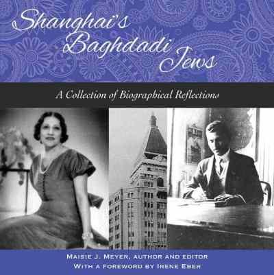 Shanghais_Baghdadi_Jews