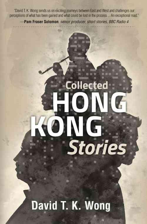 collected_hong_kong_stories_800