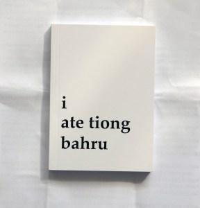 iatb-book-on-white-paper