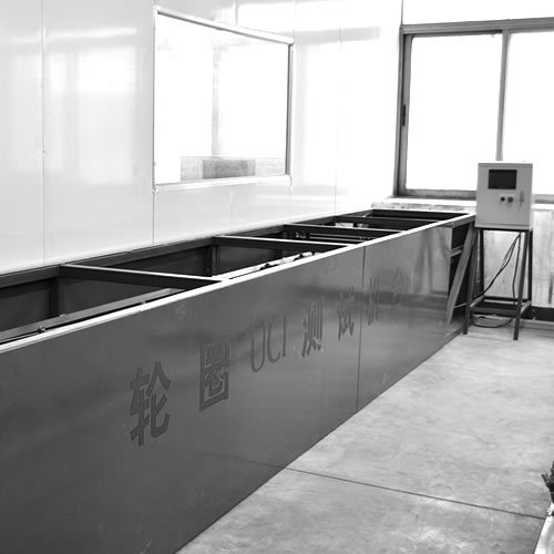 BladeX UCI Testing Lab
