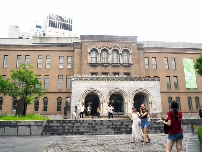 Seoul Museum of Art, Korea Selatan