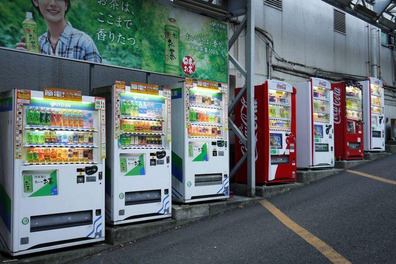 deretan vending machine di jepang