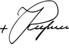 подпись Патриарха