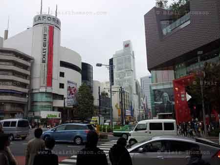 laforet Harajyuku Tokyo