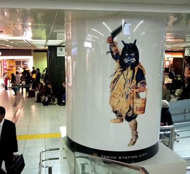 Tokyo Landing 4 (www.blairthomson.com)